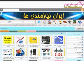 iran-niazmandiha.com
