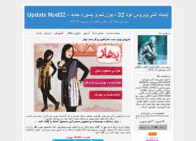 iran-nod32.webhex.ir