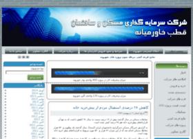 iran-shahrvand.org
