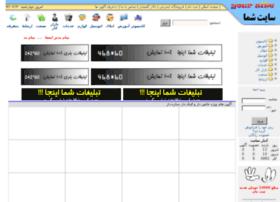 iran-team.net