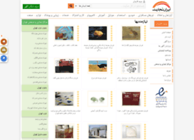 iran-tejarat.com