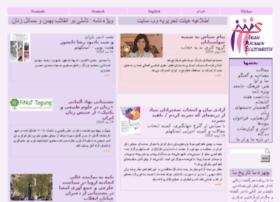 iran-women-solidarity.net