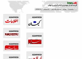 iran.uk