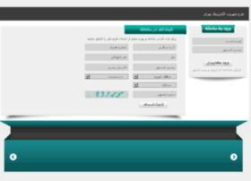 iran1404.org