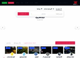 iran3w.com
