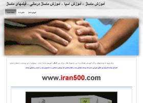 iran500.com
