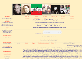 iran57.com