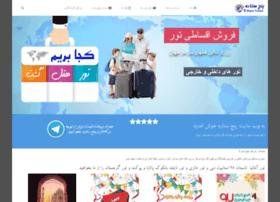 iran5stars.net