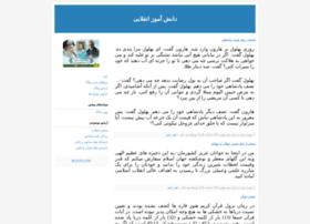 iran84.blogfa.com