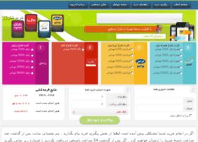 iran93.1000charge.com