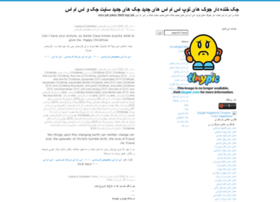 iran98.wordpress.com
