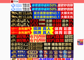 iranagribiz.com