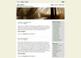 iranaks.wordpress.com