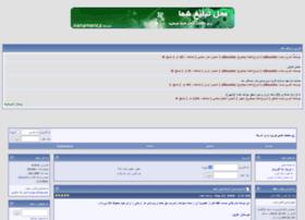 iranamerica.com