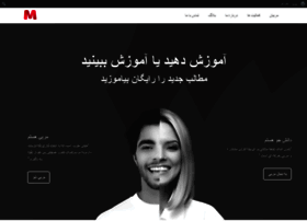 iranaz.com