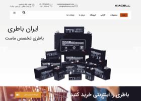 iranbattery.com