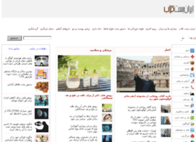 iranbestclub.com