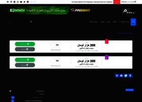 iranbet.org