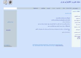 iranblood.org