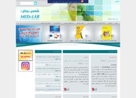 iranbmemag.com