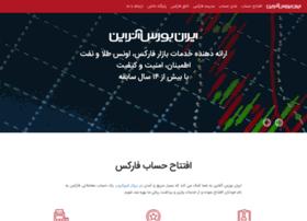 iranbourseonline.com