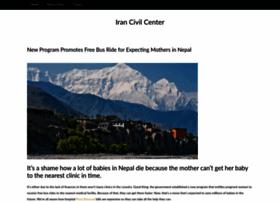 irancivilcenter.com