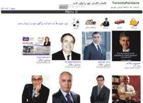 irancliq.com