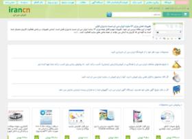 irancn.com