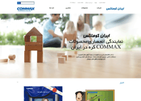 irancommax.com