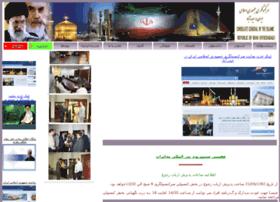 iranconsulatehyd.org