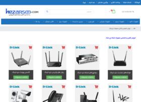 irandlink.com