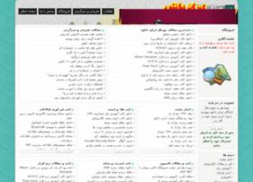 irandll.net