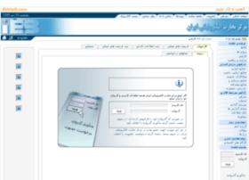 iraneb.com