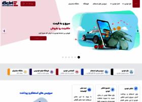 iranecar.com