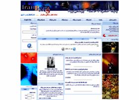 iranems.com