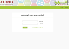 iraneshop.com