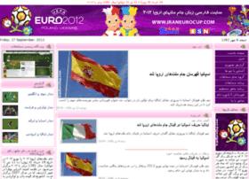 iraneurocup.com