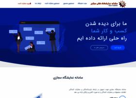 iranexhibit.com