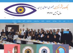 iraneyebank.org