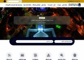 iranfair.com