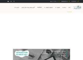iranfba.com