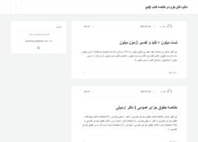iranfile.parsablog.com