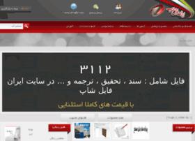 iranfileshop.com