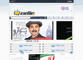 iranfilm1393.rozblog.com