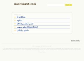 iranfilm255.com