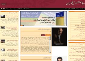 iranfinance.net