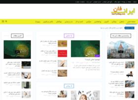 iranfunmag.com