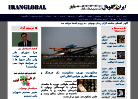 iranglobal.info
