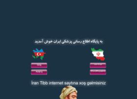 iranhakim.com