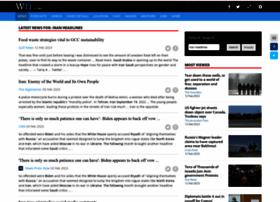 iranheadlines.com